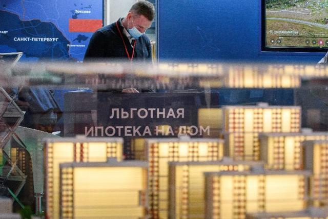 Что будет с ценами на недвижимость Петербурга?