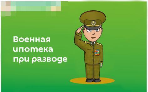 Россияне попросили давать выходной после выплаты ипотеки