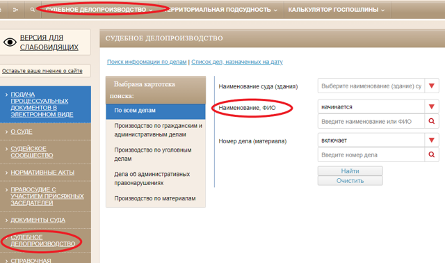 В Москве у должников по ЖКУ списали средства с банковских карт