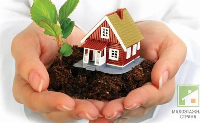Дома в России будут строже проверять на экологичность