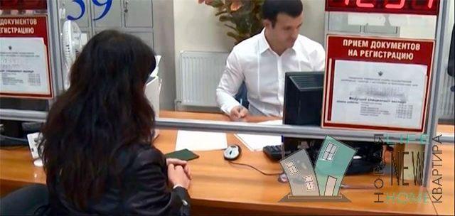 В российских законах появится термин «сложная недвижимость»