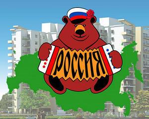 Как купить недвижимость в Москве или Подмосковье гражданину Украины?