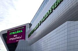В ТЦ Москвы 54% площадей занимают кафе и супермаркеты