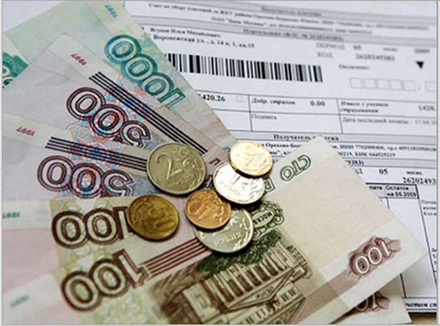 Минстрой хочет ввести индивидуальные счета за капремонт для каждого дома