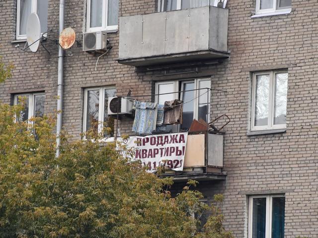 Петербуржцы неохотно продают вторичные квартиры