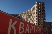 В этом году россияне взяли на 25% больше ипотеки, чем в прошлом