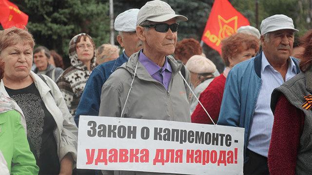 В некоторых регионах России с 2017 года выросла плата за капремонт