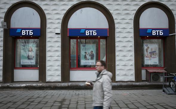 ВТБ и ВТБ24 снизили ипотечные ставки вслед за Сбербанком