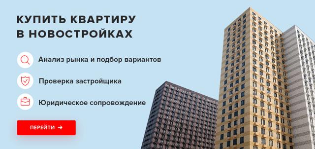 Инвесторы больше не хотят вкладывать в коммерческую недвижимость России