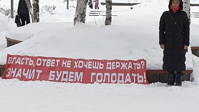 Ипотечники, обманутые властями региона, объявили голодовку