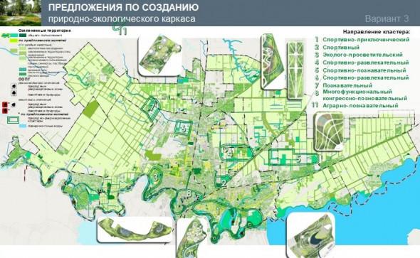 В Краснодаре могут построить жилой комплекс площадью 20 млн кв. метров