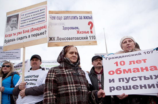 В 2015 году обманутых дольщиков в России стало на 20% больше