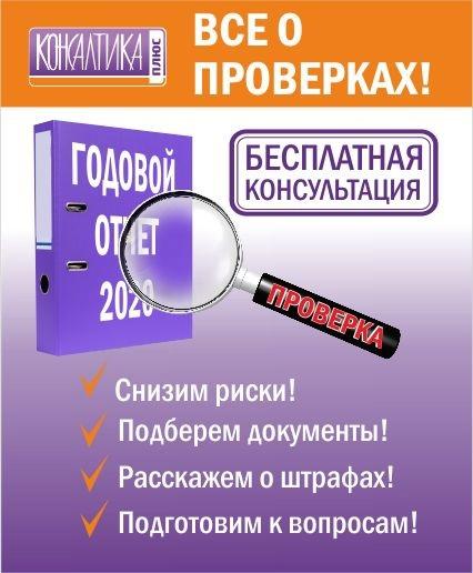 Между Самарой и Тольятти построят новый город