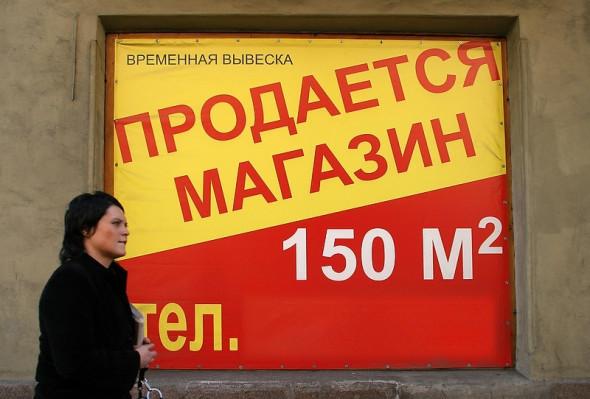 В Петербурге падают цены на аренду коммерческих площадей