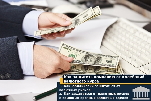 В Петербурге стали чаще покупать жилье из-за роста валютных курсов