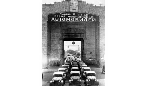 На территории бывшего завода «Москвич» появится крупный ТЦ