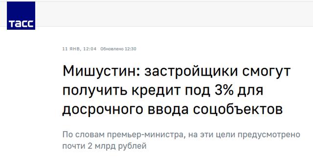 Застройщики Москвы взяли на себя строительство дорог
