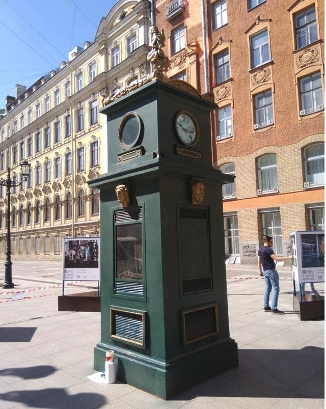 В Петербурге отремонтируют Малую Конюшенную улицу