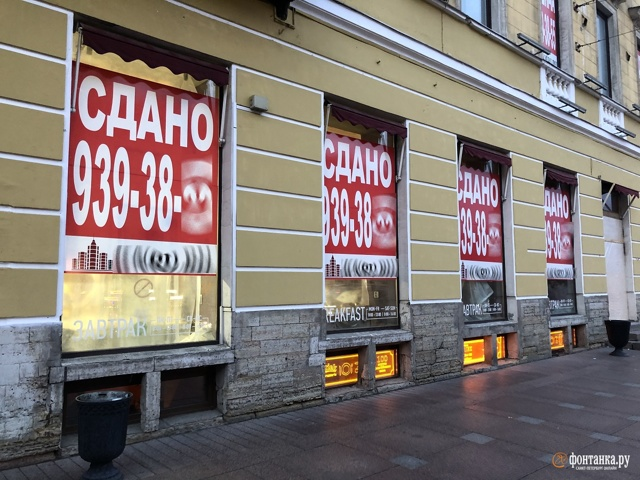 Помещение в центре Невского проспекта в Петербурге 5 лет находится под арестом