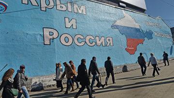 Крымский федеральный округ вошел в состав Южного ФО