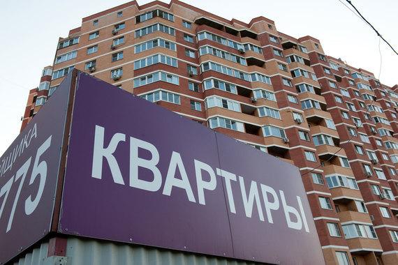 Правительство не хочет субсидировать ипотеку на вторичном рынке