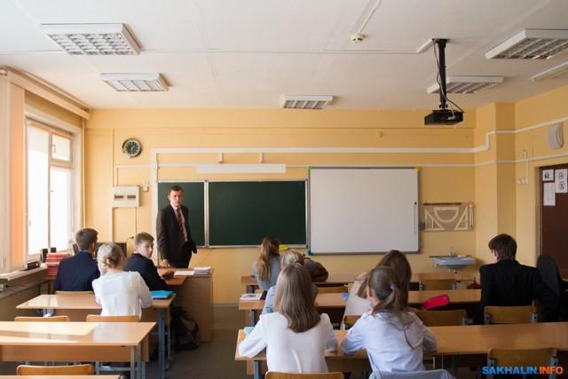 На Сахалине и Курилах учителя получат беспроцентную ипотеку