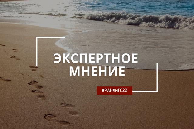 Чтобы провести отпуск в России, нужно будет заплатить государству