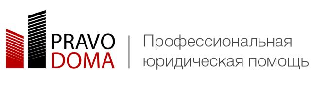 В Петербурге все же введут новый налог на имущество в 2015 году