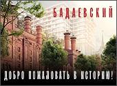 Возле метро «Улица 1905 года» в Москве могут построить крупный ЖК