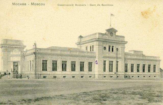 В Москве застроят территории у Савеловского вокзала