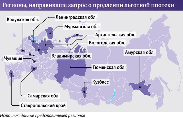 Глава Крыма пообещал жителям региона доступную ипотеку