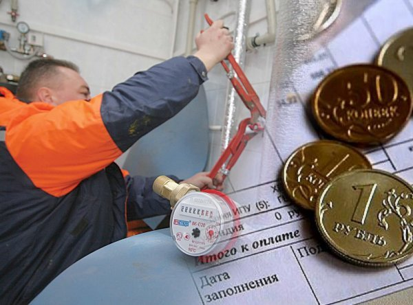 В Москве действуют аферисты под видом сотрудников Водоканала