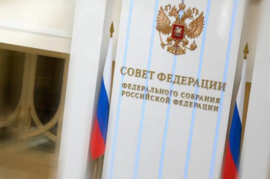 В России может появиться должность главного архитектора