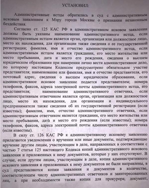 На западе Москвы разгорается скандал вокруг уплотнительной застройки