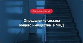 По всей России проверят лифты и газовое оборудование