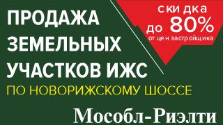 Дачи покупают все дальше от Москвы