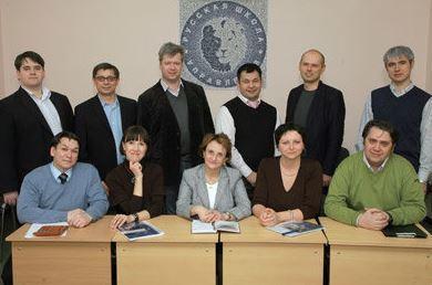 Профессии риелтора теперь будут учить в московском вузе