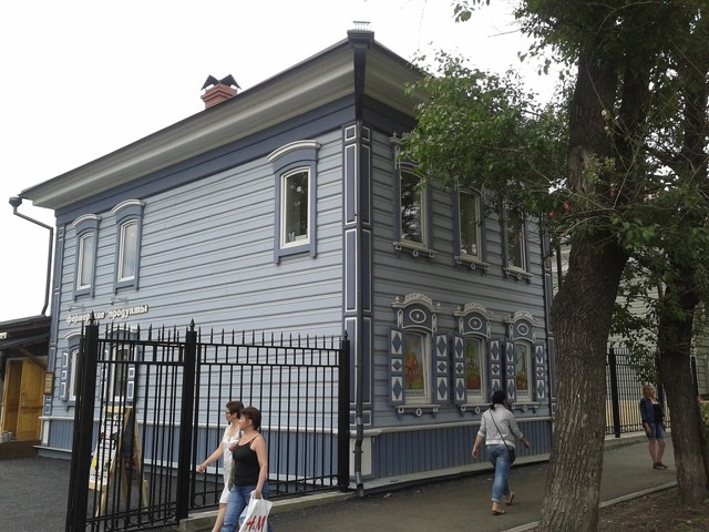 Исторический центр Иркутска реконструируют за 4 года