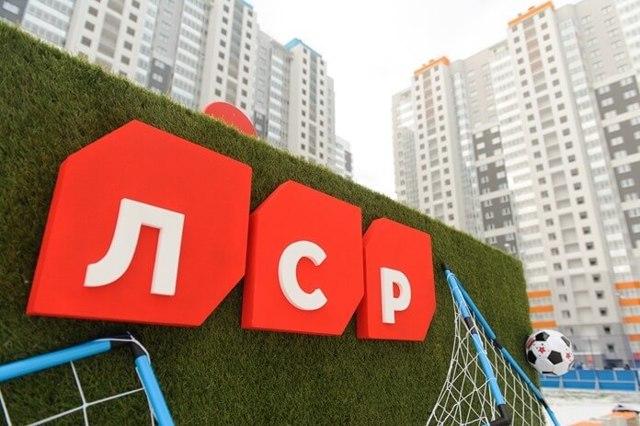 Осенью в России может появиться рейтинг застройщиков
