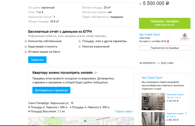 В Москве снизился спрос на покупку вторичного жилья
