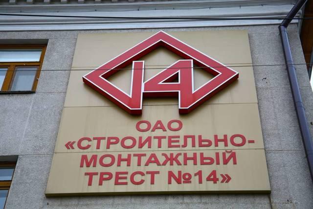 В центре Перми началось строительство высотки