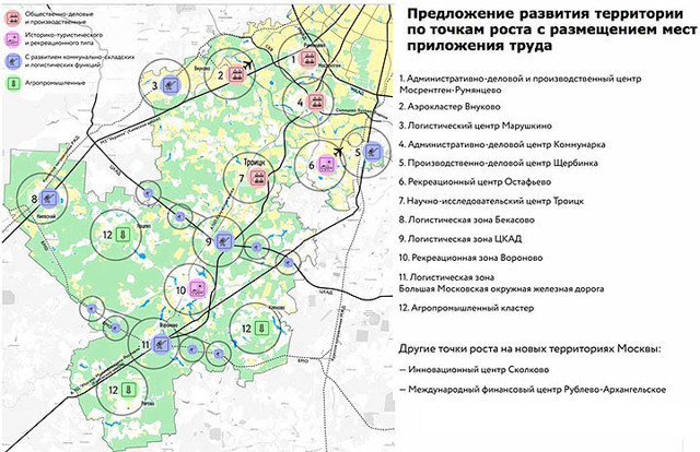 Проблемы с инфраструктурой в Новой Москве планируют решить за два года