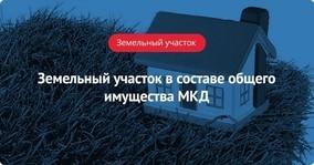 С 1 января машиноместа стали полноценными объектами недвижимости