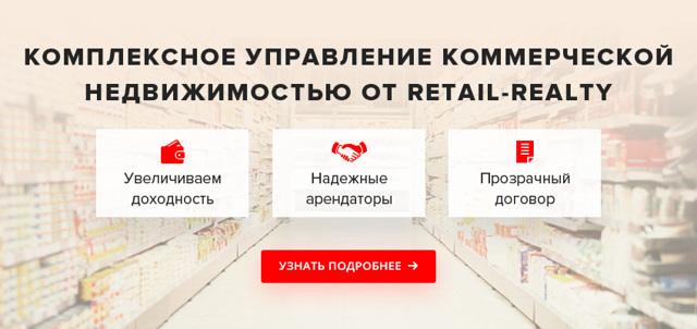 Причиной популярности новостроек в Москве стали падающая валюта и выгодная ипотека