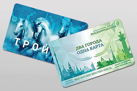 У Москвы и Петербурга появится общая транспортная карта