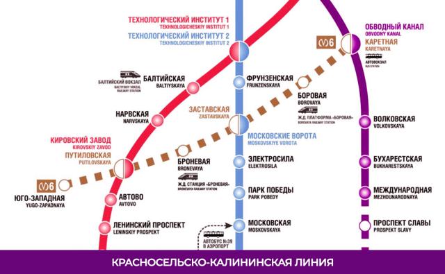 В Петербурге вспомнили о планах строительства новых линий метро