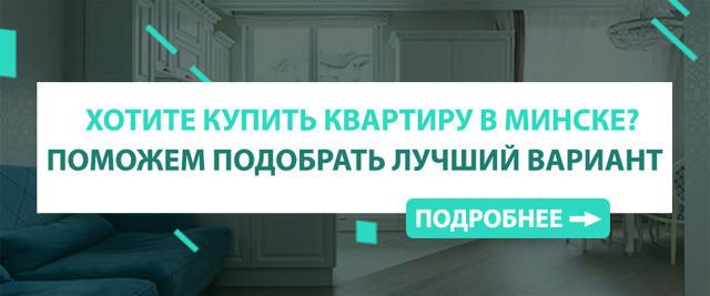 3 признака квартиры, которую потом вы сможете выгодно продать