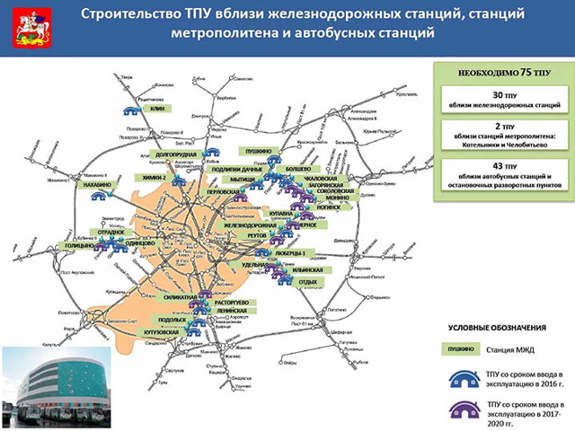 Стройку метро в Новой Москве заморозили