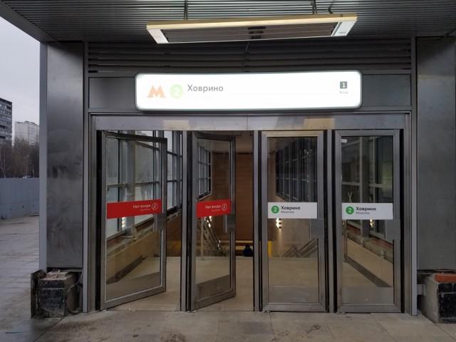 В Москве станция «Ховрино» на зеленой ветке метро откроется через год