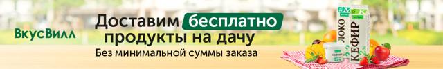 Депутаты предлагают не брать налог с участков меньше 8 соток